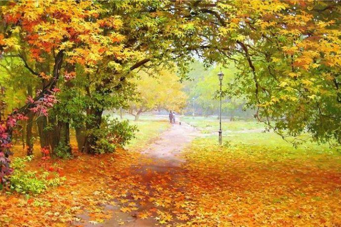 4. «Осенний парк»