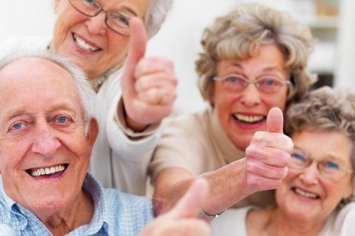 Весомые скидки для пенсионеров!